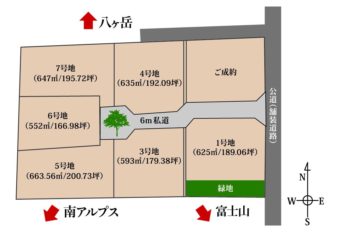 MVkukaku.jpg