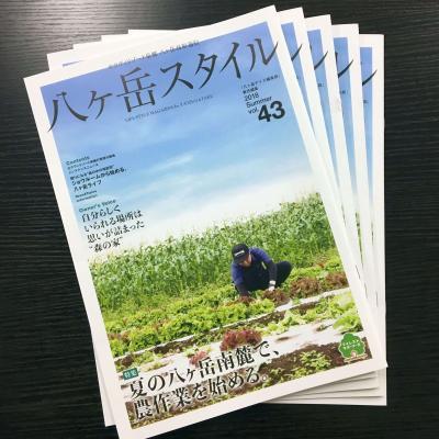 YS43表紙.jpg