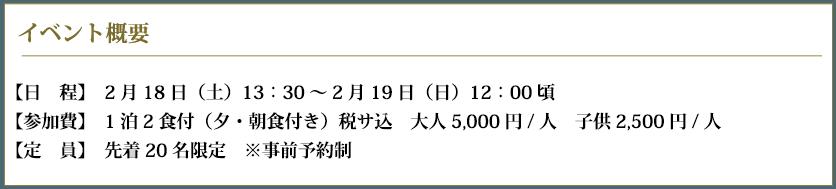 gaiyo1.png