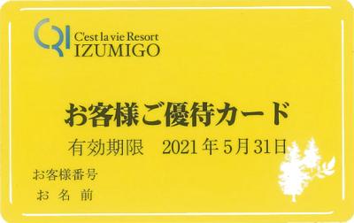 200723_1.jpg