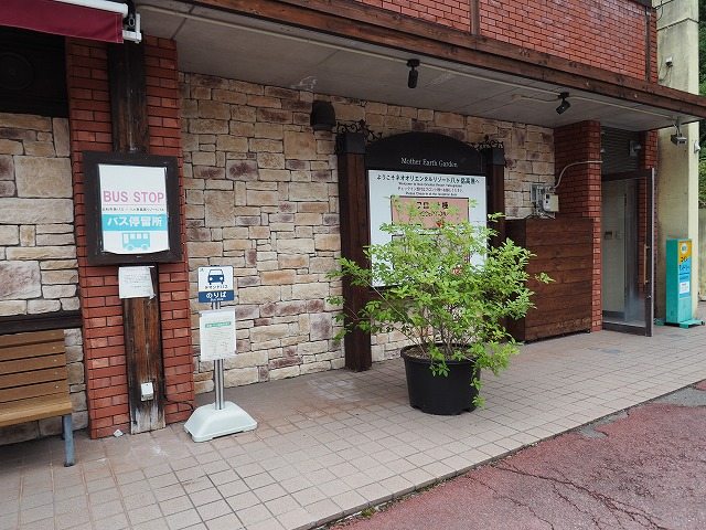 https://www.resortlife.jp/pickup/200917_1.jpg