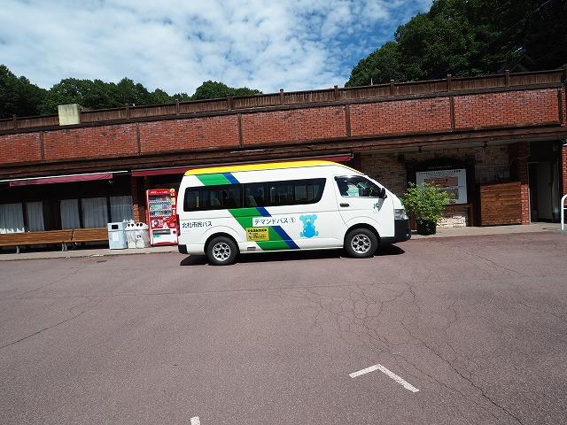 https://www.resortlife.jp/pickup/200917_7.jpg