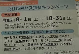 https://www.resortlife.jp/pickup/200917_8.jpg
