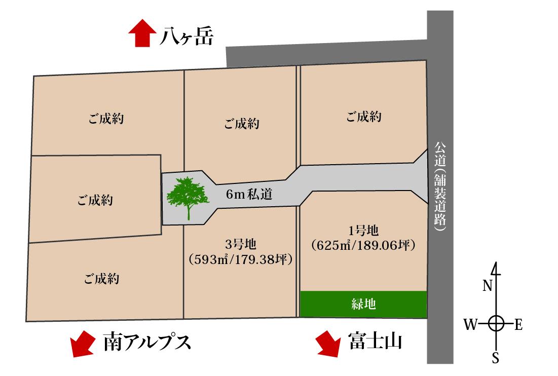 八ヶ岳メイプルヴィレッジ区画図