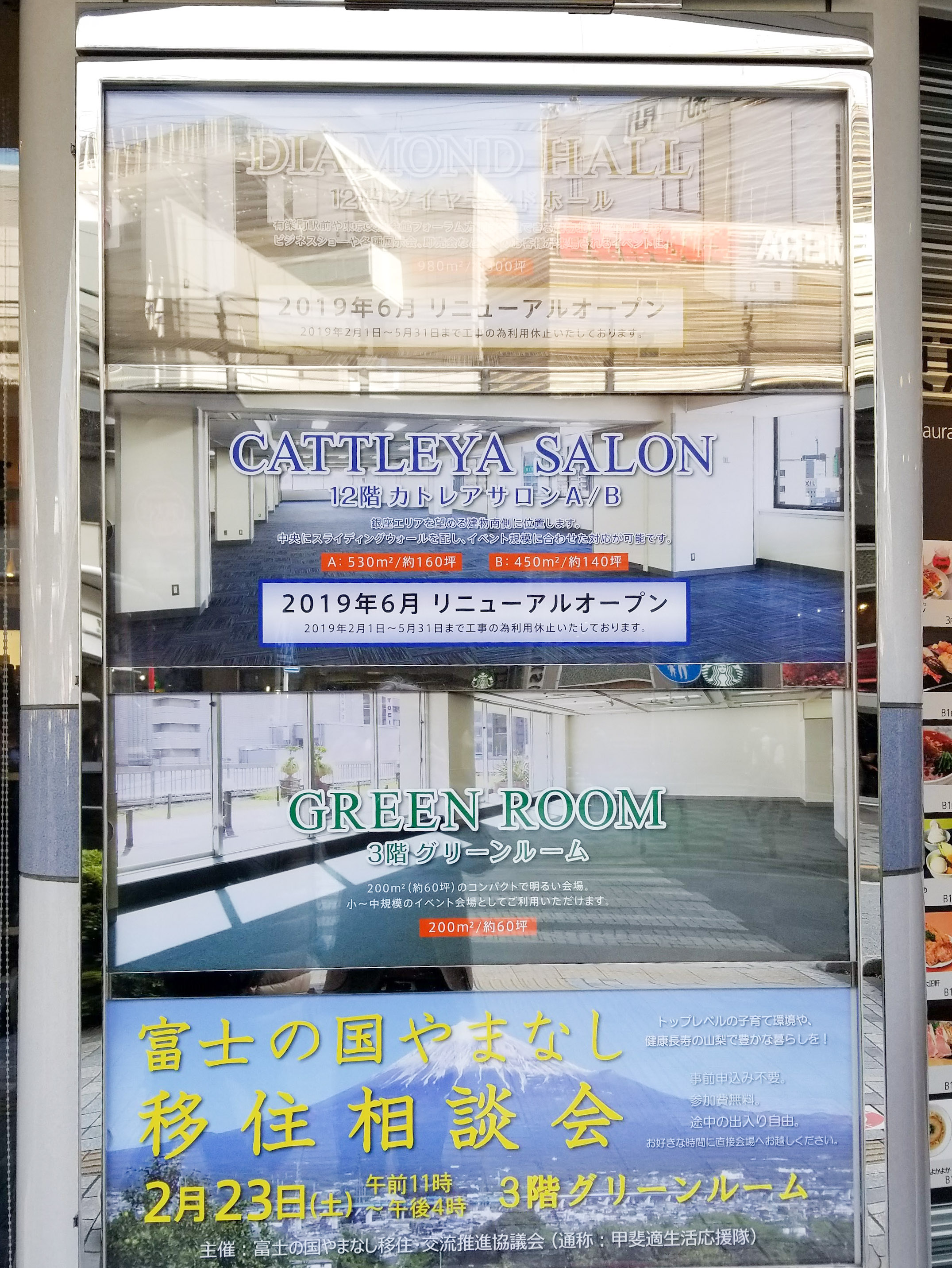 https://www.resortlife.jp/pickup/PSX_20190228_155628.jpg