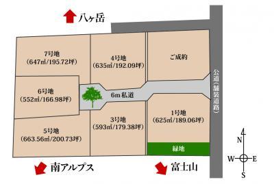MV区画図.jpg