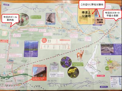 ルートマップ編集.png
