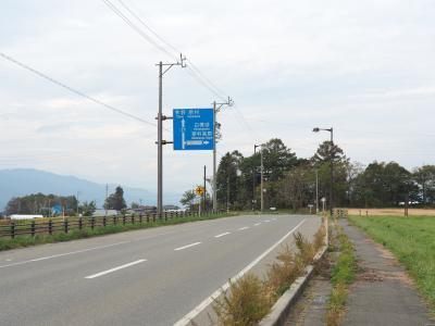 PA105026.JPG