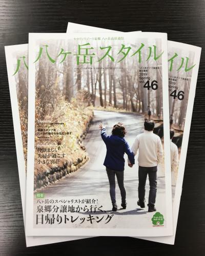 YS46表紙1830.jpg