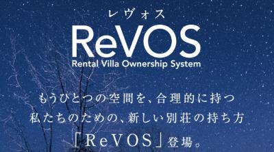 ReVOS.png
