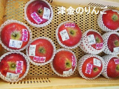 津金のりんご.jpg