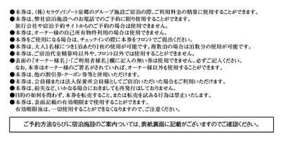 1000円券面裏.jpg