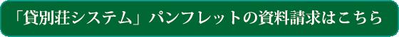 shikumi.png